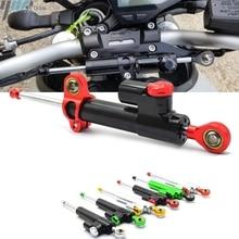Universal Motorcycle Aluminum Adjustable Steering Damper Stabilizer For Suzuki GSX-R600 GSX-R750 GSX-R1000 Hayabusa GSX 250R universal motorcycle 36 51mm escape scooter exhaust muffler pipe for suzuki gsx r600 gsx r750 gsr750 gw250f gsx r1000
