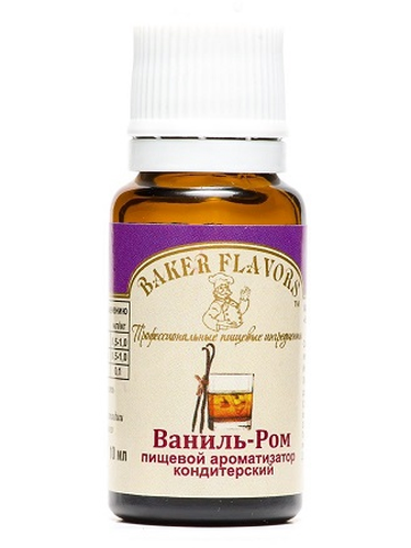 Food Flavoring Vanilla Rum Essence For Drinks And Pastry Cream Liqueurs Moonshine Distillate