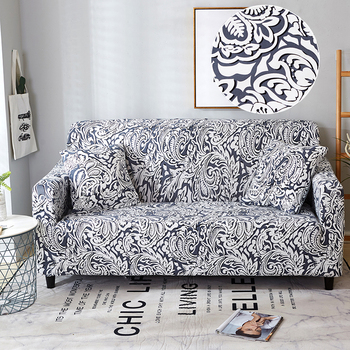 Sofa Covers for Living Room Modern Floral Printed Stretch Sectional Slipcover Polyester L Shape Armchair Couch Case 1/2/3/4 Seat 16