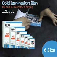 6Size 120pcs Cold Lamination Film 6 7 5 Inch A4 PVC Transparent Photographic Hand and Machine Manual Specimen Film stickers