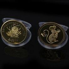 Подарок на год мышь памятная монета год крысы доставляет деньги коллекция золото серебряное покрытие удача домашний Декор автомобиля