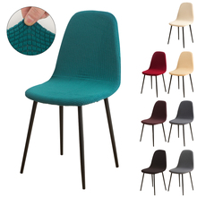 Seat-Cover-Case Lounge Stretch-Chair Jacquard Dining Diamond D30 Oval Lattice Home-Textiles