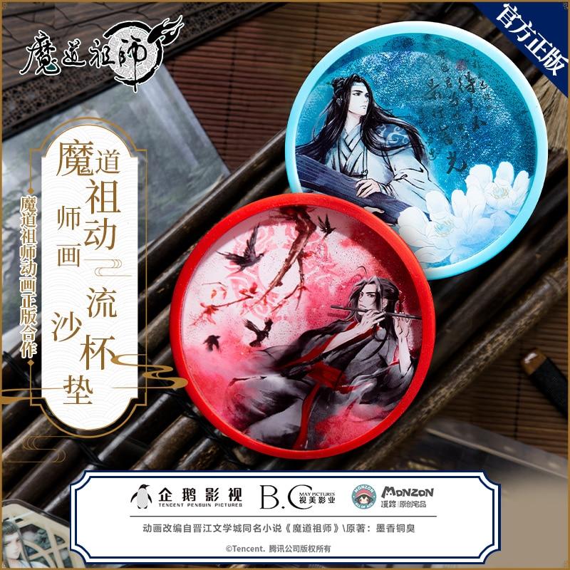 MONZON Official Mo Dao Zu Shi Quicksand Coaster The Founder Of Diabolism  Lan WangJi Wei WuXian Creative Acrylic Insulation Pad
