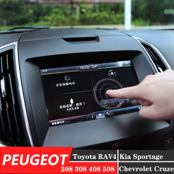 152x91mm Car GPS Navigation Screen Toughened Glass Film For Peugeot 308 408 508 208 Kia Sportage Toyota RAV4 Chevrolet Cruze image