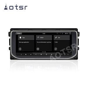 Image 5 - Aotsr Car dvd gps Navi Player for Land Rover Range Rover Sport L494 2013 2018 Stereo GPS DVD Radio NAVI Navigation Android DSP