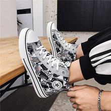 Teenager Hight-top Canvas Shoes Men's Autumn New Style Korean-style Trend Studen