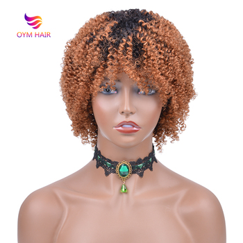 Jerry Curl Wig Ombre Human Hair Bob Wig Remy Short Afro Kinky Curly Human Hair Wigs For Women Brazilian Short Curly Bob Wig lekker brazilian human hair wig kinky curly hair bulk afro kinky curly human hair kinky wig short bob curly wigs human hair