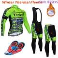 MAVIC, весенний и осенний костюм для верховой езды, мужской, горный велосипед, обслуживание велосипеда, дышащий, УФ, велосипедный, Майо, длинный...