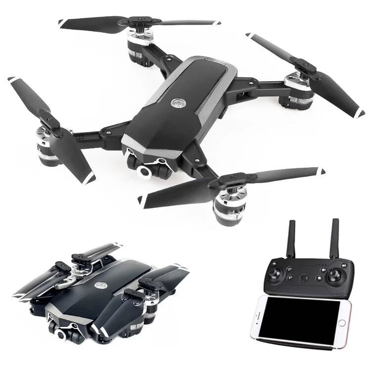 S161 New Style Folding Unmanned Aerial Vehicle High-definition Aerial Photography Quadcopter Set High Real-Time WiFi Transmissio