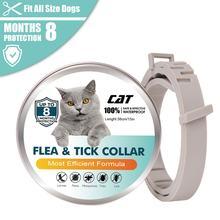 Для домашних собак и котов анти блохи клещей лечение Регулируемый