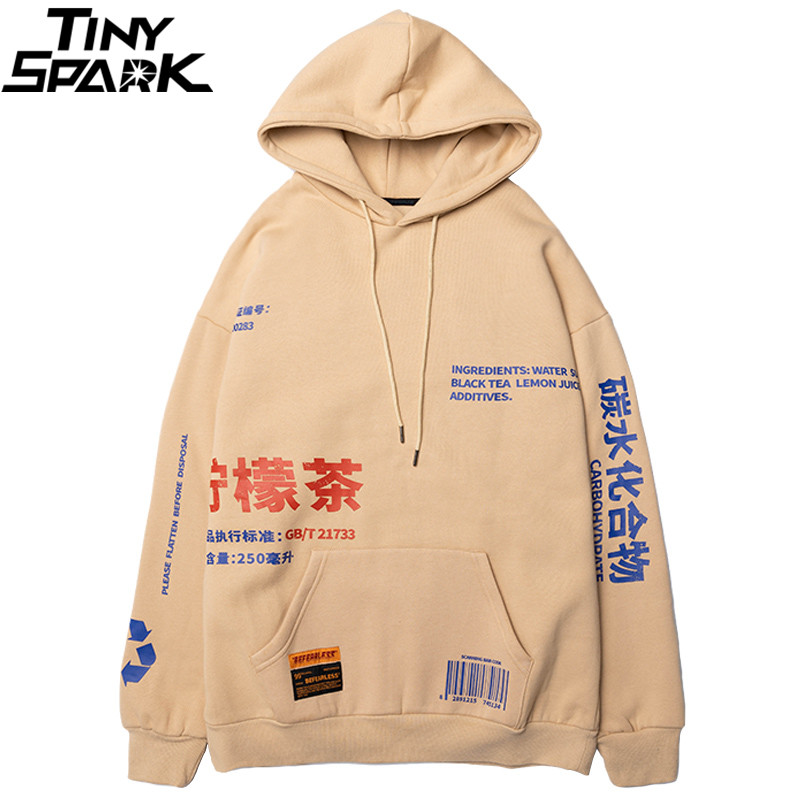 Men Hooded Pullover Streetwear Lemon Tea Print Deisgn Hoodie Sweatshirt Hip Hop Winter Fleece Hoodie Cotton Chinese Autumn 2018