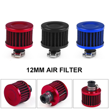 12MM Universal Air Filter Motorcycle Turbo High Flow Racing Cold Air Intake Filter Mushroom Head Auto Parts TT101988 image