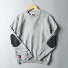 Hoodies Long-Sleeve Autumn Winter Men Fashion Single Solid Tops Foreign Round-Neck Trade