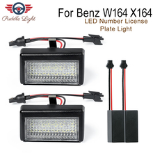LED License Plate Number Light Lamp For Mercedes-Benz ML W164 GL X164 ML350 ML450 ML550 ML63 CLASS 2x 3smd can bus led number license plate light for mercedes benz amg ml gl r class w164 x164 w251 gl350 gl450 gl500 gl550