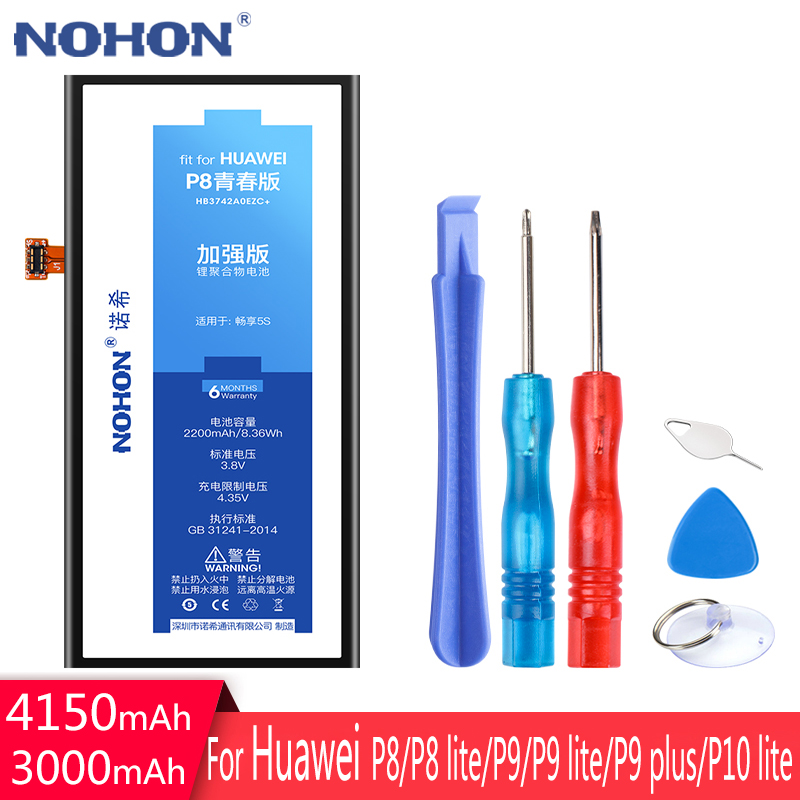 NOHON For <font><b>Huawei</b></font> P8 P9 <font><b>P10</b></font> Lite P9Plus Battery HB366481ECW HB3742A0EZC HB3447A9EBW Replacement Lithium Polymer <font><b>Bateria</b></font> Free Tool image