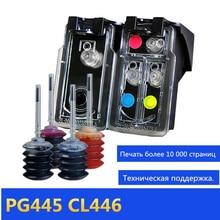 PG-445XL PG445 CL446 PG445XL PG-445 CL-446 Refill Ink Cartridges For Canon Pixma IP2840 MX494 MG2440 MG2540 MG2940 Printer