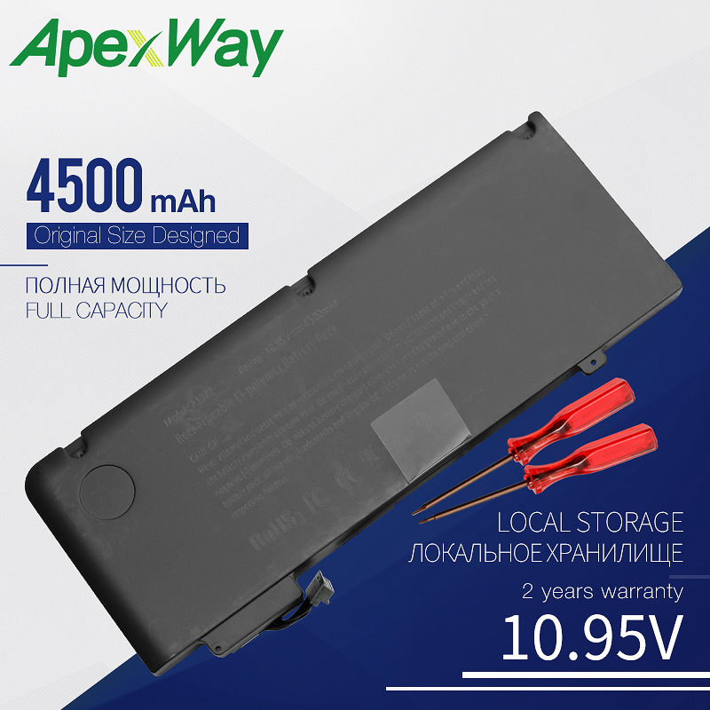 Apexway A1322 Laptop <font><b>Battery</b></font> for Apple <font><b>MacBook</b></font> <font><b>Pro</b></font> <font><b>13</b></font>