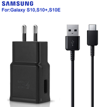 Original Adaptive Travel Fast Charger EP-TA200 For Samsung Galaxy S9 G9600 Plus G9650 S10 SM-G9750 X SM-G973