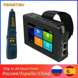 Pegatah 4K cctv tester cctv monitor for camera Ip camera tester IPC tester poe testers camera  CCTV  camera  tester  CFTV camera