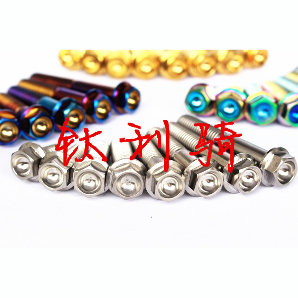 <font><b>M6</b></font> M8 x 10 15 20 25 30 35 40 45 <font><b>50mm</b></font> Ti GR5 Titanium Alloy Hex Concave Head Flange Screw Bolts For Motorcycle DIY image