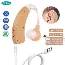 Cofoe próteses auditivas recarregáveis mini bte invisível usb orelha aid amplificador de som para os idosos dispositivo de perda auditiva