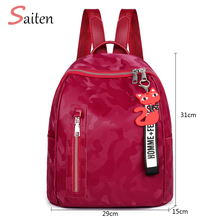 цены Fashion Leather Women Backpack School Bags For Teenagers Girls Leisure style Casual Backpack Female Rucksack Mochilas Feminina