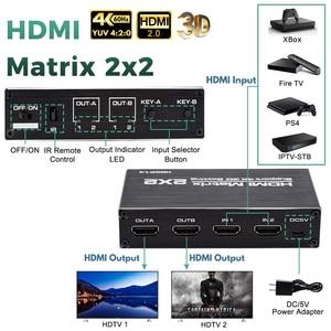 Image 2 - 2020 הטוב ביותר 4K @ 60Hz HDMI מטריקס 2x2 מתג ספליטר תמיכת HDCP 1.4 IR שלט רחוק HDMI מתג 2 ב 2 מטריצת HDMI מתג