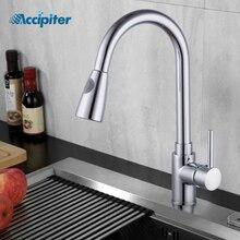 المطبخ الحنفيات الكروم مقبض واحد سحب المطبخ الحنفية ثقب واحد مقبض قطب 360 درجة المياه صنبور حوض خلاط خلاط