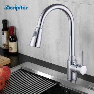 Image 1 - Смеситель для кухни хромированный с одной ручкой выдвижной кухонный кран с одной ручкой с одним отверстием поворотный 360 градусов смеситель для воды смеситель