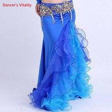 المرأة الملونة الجانب الشق تنورة فستان الرقص الشرقي أداء هالوين زي الرقص الأزرق الوردي الأبيض مزدوج اللون شحن مجاني