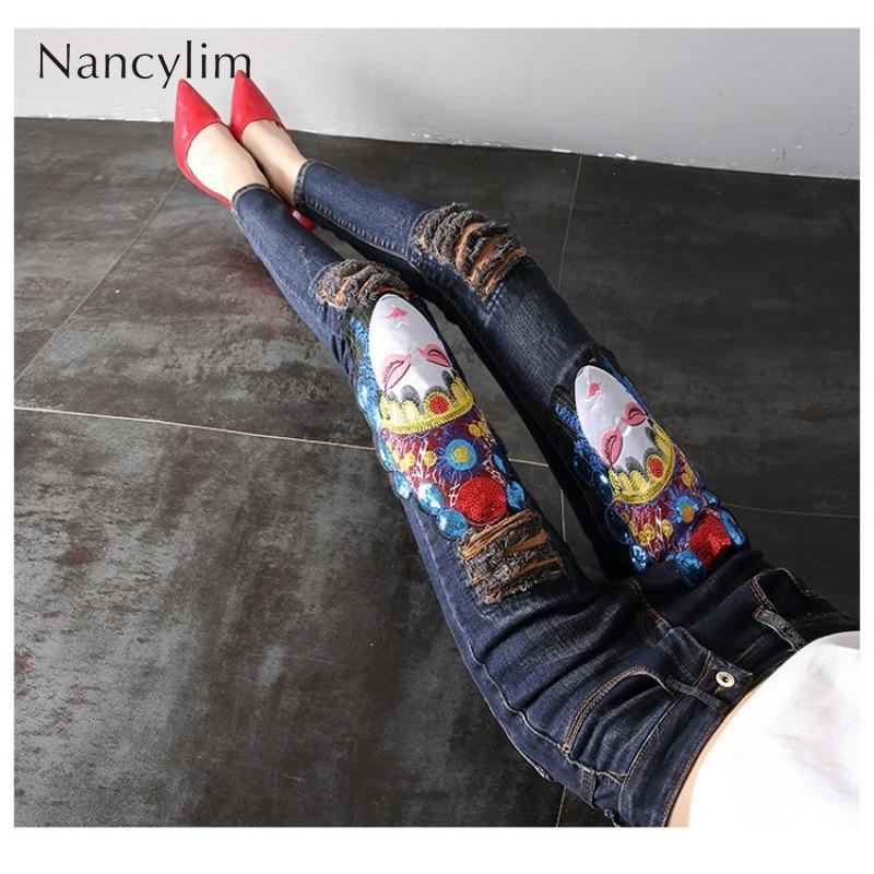 Calsas Jeans Feminina 2019 Autumn Winter Women's New Jeans Face Break Pencil Pants Fashion Trend Ripped Jeans  Spodnie Damskie