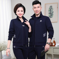 Middle aged Couples Set Spring and Autumn Mom and Dad Sports Clothing Three piece Set Men and Women Long sleeved Sweater Loose C