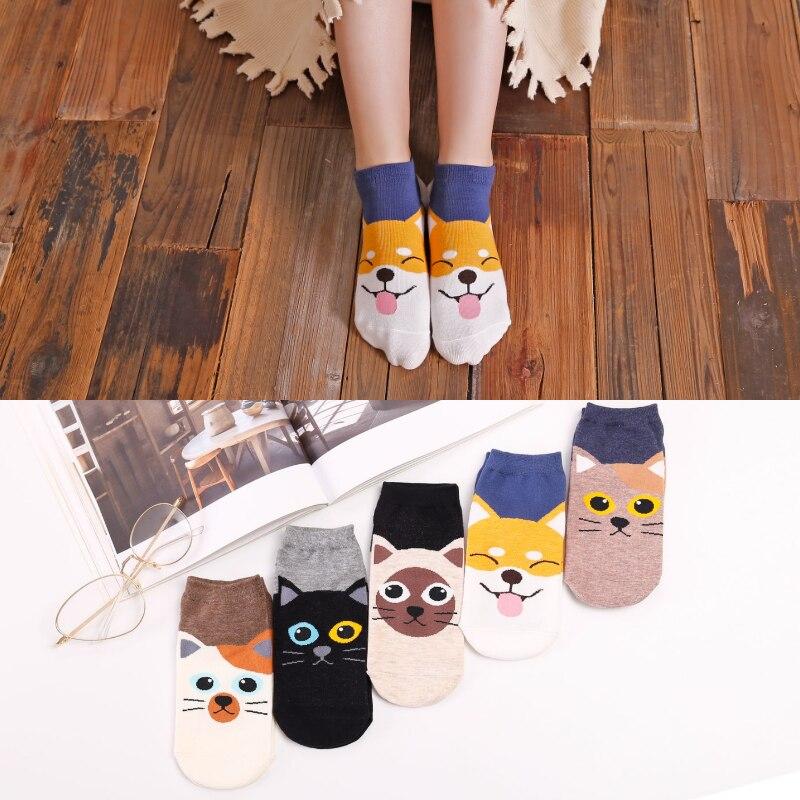 Счастливые носки, классные Мультяшные носки Шиба-ину, кошка, животные, милые хлопковые удобные высококачественные невидимые носки, забавны...