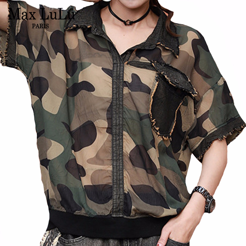 Max LuLu New 2020 Summer European Fashion Style Ladies Casual Streetwear Women Vintage Camouflage Patchwork Shirts Loose Blouses