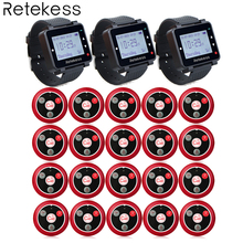 T117 20 Call Transmitter Button+3 Watch Receiver Wireless Calling System Waiter Call Pager Restaurant Equipment Customer Service wirelss button calling system nurse call number buzzer watch pager 1pc transmitter 5 pcs call button receiver waterproof
