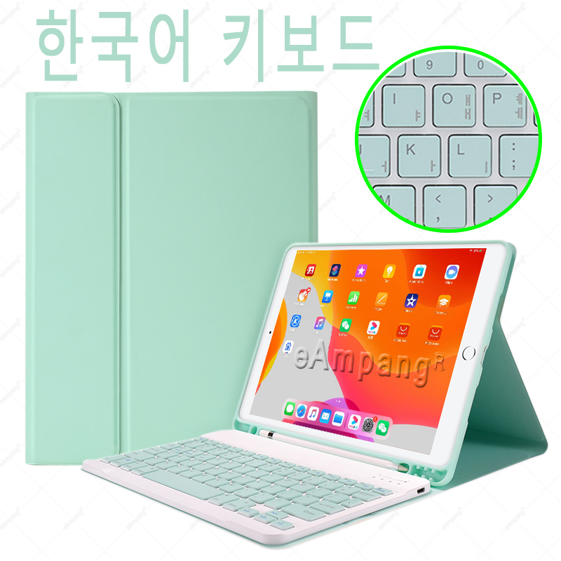 Korean no Mouse Palegoldenrod Keyboard Case With Wireless Mouse For iPad Air 4 10 9 2020 4th Generation A2324 A2072