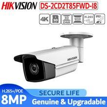 Ücretsiz kargo İngilizce sürüm DS 2CD2T85FWD I8 8MP H.265 + bullet CCTV ip kamera POE 80m IR SD kart