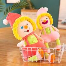 40 60 см игрушка Клоун мечты кукла детская подушка мягкая для