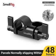SmallRig DSLR камера рельсовый блок 90 градусов 15 мм стержневой зажим 2069