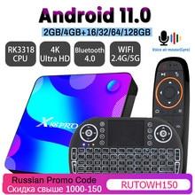 Transpeed android 11 caixa de tv 2.4g & 5.8g wifi 32g 64g 128g 4k 3d bluetooth tv receptor media player hdr + alta qualty caixa muito rápida
