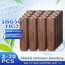 2-20 baterias recarregáveis originais novas 3.7v 18650 hg2 3000mah do lítio 30a da descarga contínua para brinquedos das ferramentas elétricas do zangão