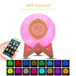Image 2 - Ramadan APP Quran Bluetooth Speaker Night Light Moon Lamp 3D Touch Moon Lamp Muslim Coran Lamp