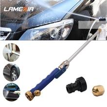 LAMEZIA 46cm High Pressure Metal Water Gun Power Washer Spray Car Washing Garden Sprinkler Cleaning Tools
