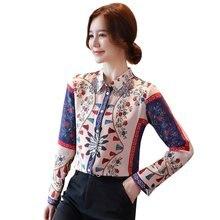 Женская Офисная рубашка с отложным воротником элегантная офисная
