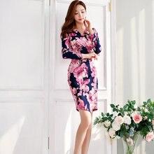 Женское платье корсет с цветочным принтом длинным рукавом