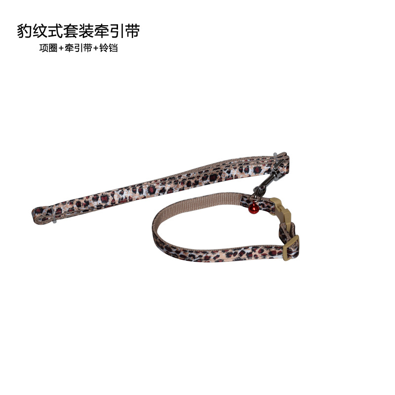 Pet Supplies Dog Hand Holding Rope With Leopord Pattern Hand Holding Rope Small Dogs