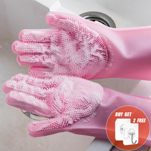 2PCS Multifunction Silicone Cleaning Gloves Magic Dish Washing For Kitchen Household Dishwashing