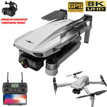 Best GPS Drone With 8K / 6K Camera 2-Axis Gimbal WiFi FPV Profesional Brushless moto Dron Foldable Quadcopter VS SG906 PRO 2 MAX