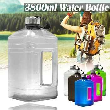 3800ml rower butelka do wody przenośne plastikowe butelki na wodę do kolarstwa z osłoną przeciwpyłową akcesoria rowerowe sportowe na świeżym powietrzu butelka tanie i dobre opinie OUTERDO 3 8L Water Bottle Other