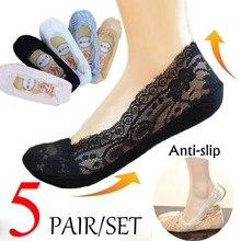 5 цветов, невидимые нескользящие носки до щиколотки, кружевные носки, женские короткие носки, модные хлопковые носки с цветами, не показываю...